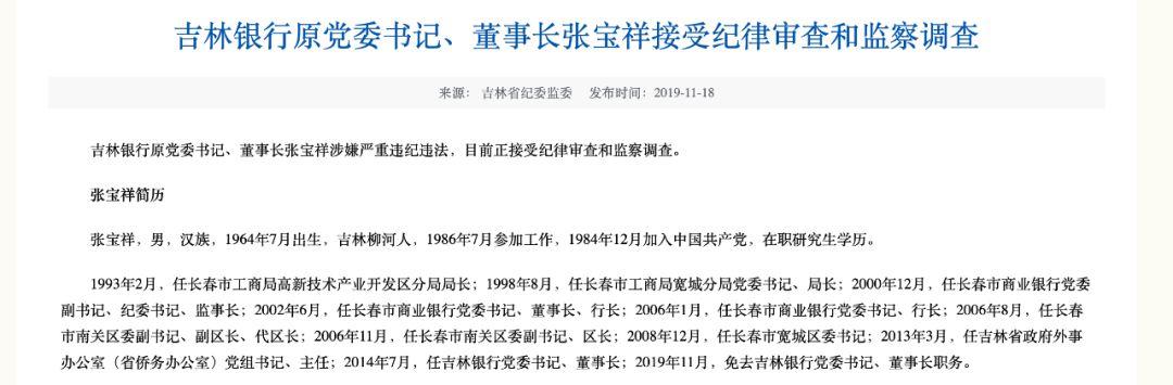 「名爵盘口攻略」长安欧尚全新SUV X7:预售7.99万元起,超香的「快车体验173」