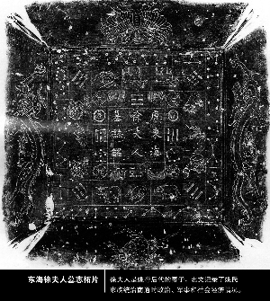 http://www.nthuaimage.com/nantongjingji/30376.html