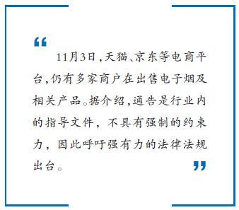 www8222com_哈尔滨银行与黑龙江省农村信用社联合社开展全面战略合作