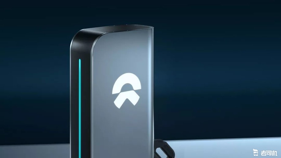 充电时间可减少一半 蔚来NIO Power Charger超充桩发布