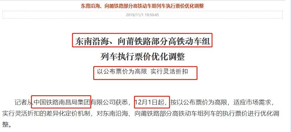 """最佳娱乐场官方下载 - 5G多功能智慧灯杆在成都""""上岗"""""""