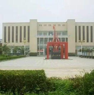 焦作师专范志勇被评为 河南省教育厅学术技术带头人