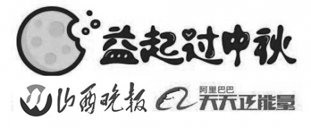 http://www.7loves.org/yishu/1053010.html