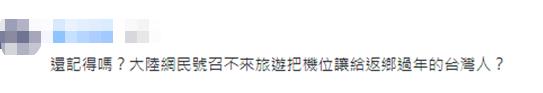 优博家娱乐场官方下载 - 河南公布第三批漠视侵害群众利益问题整治成果