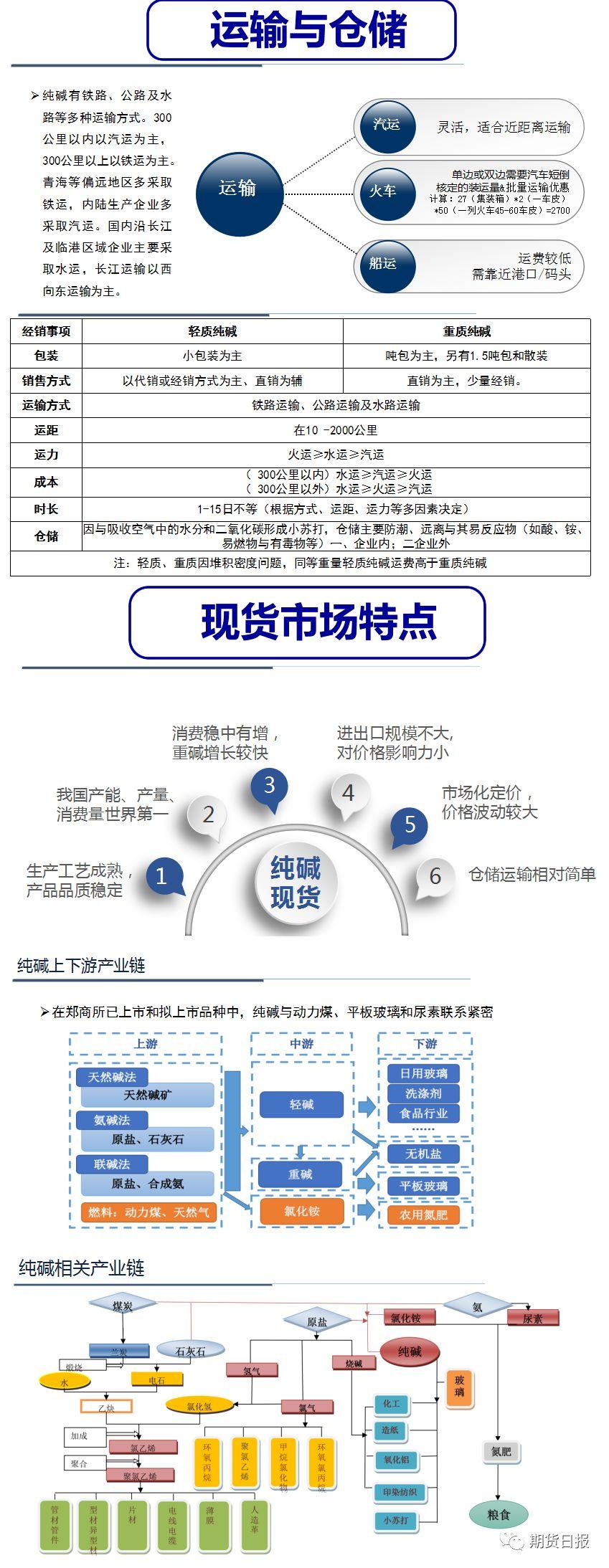 """支持花呗娱乐场_突发!马云被曝""""净身出户""""?阿里紧急回应"""
