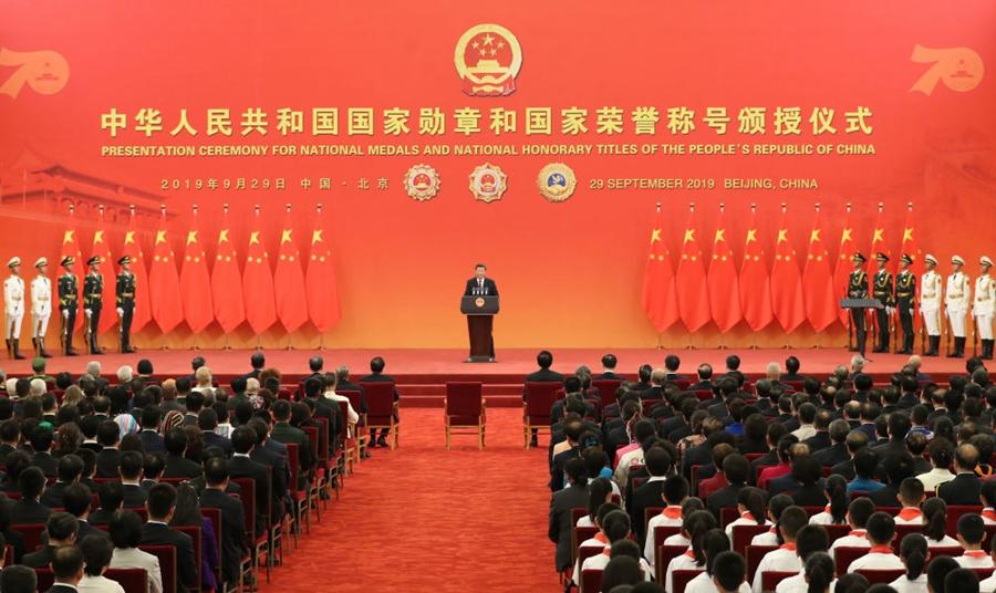 国家勋章和国家荣誉称号颁授仪式有哪些特殊安排?