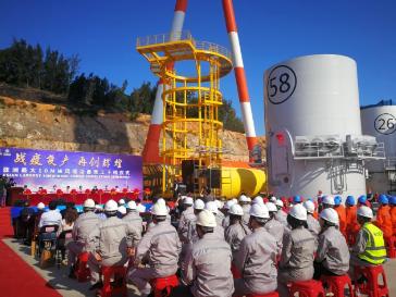 亚洲首台10MW风塔设备完工下线图片
