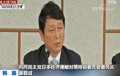 韩执政党高官与日本记者唇枪舌剑 双方火药味十足