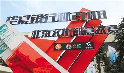 """华夏银行文创""""突击队"""" 服务480家企业 规模逾340亿"""