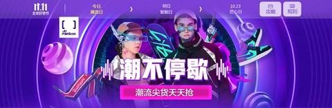 http://www.shangoudaohang.com/jinrong/227164.html