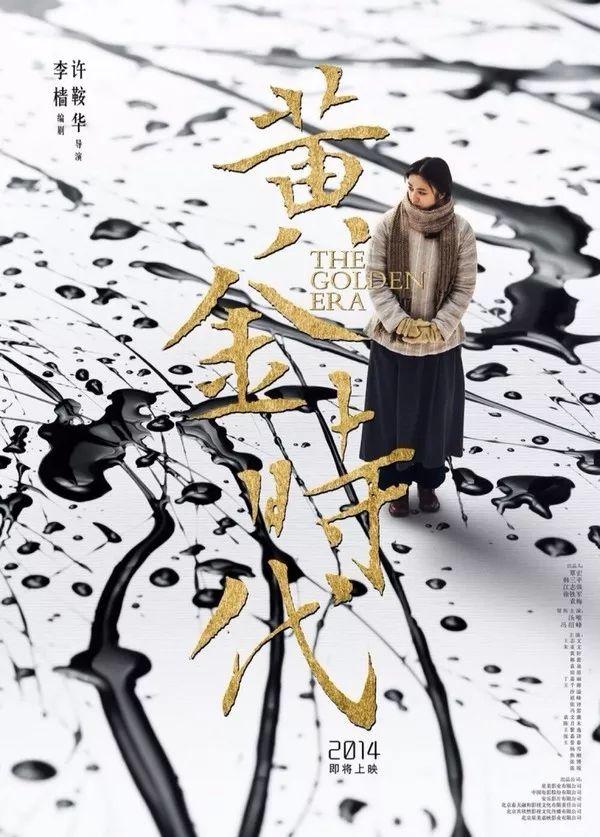 宫崎骏电影《龙猫》发布中国版终极海报,现在就想去看