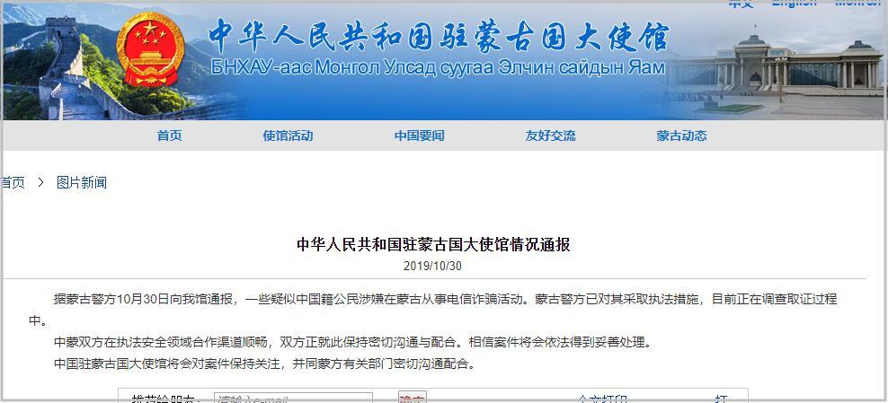 爱博彩论坛网站,2018中国可穿戴设备出货2269万台,儿童穿戴成主力
