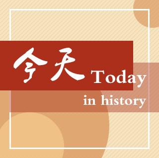 """今天丨这位苏州人和茅以升并称为""""东南三杰"""" ,曾冲破禁运为新"""