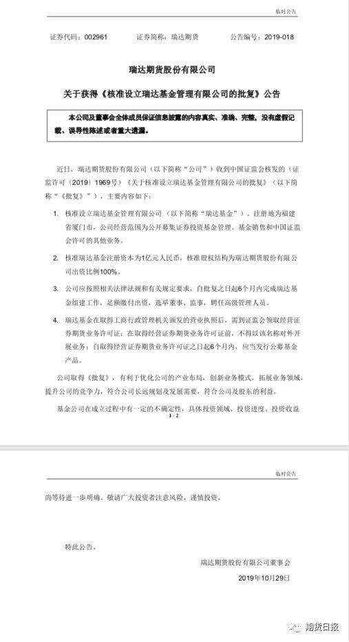云顶娱乐app官网下载 - 从红楼梦里的三次元宵节,看曹雪芹的悲剧艺术