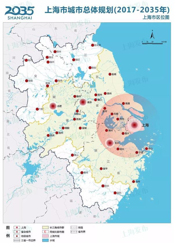 专家吁长三角其他城市和地区加速接轨上海2035规划