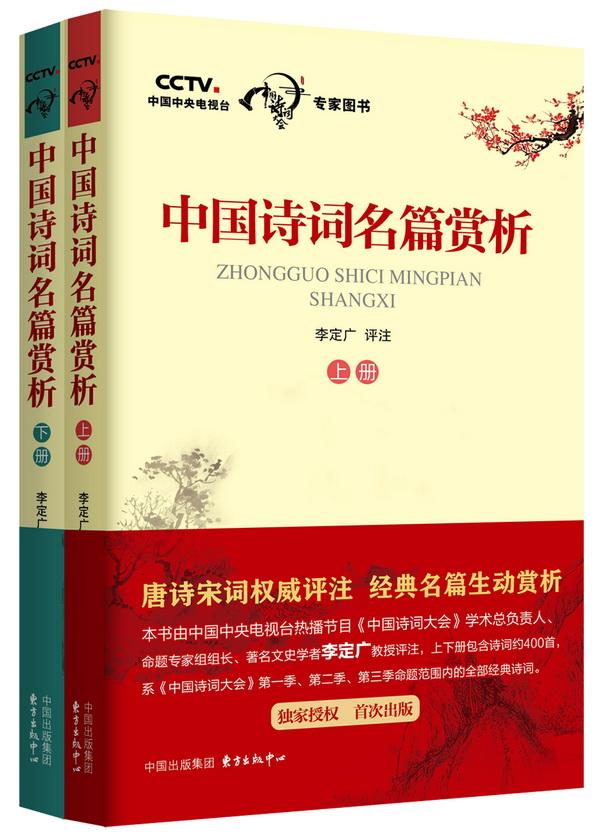 """《中国诗词大会》命题组组长:题出得都快""""江"""