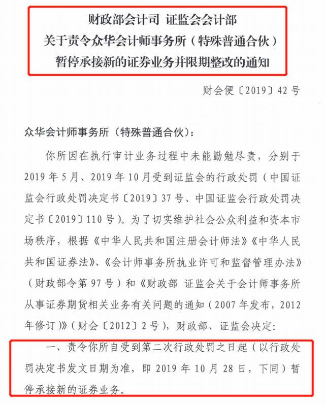 http://www.uchaoma.cn/keji/1317137.html