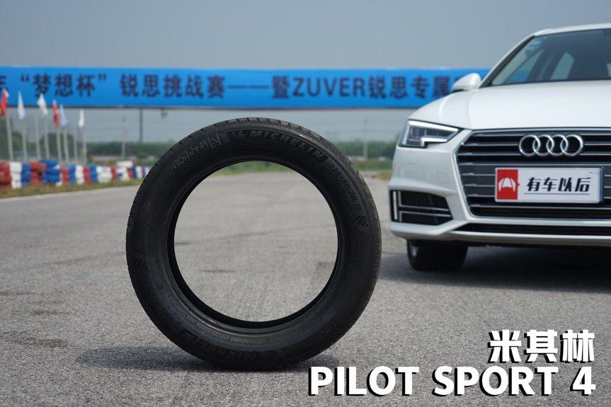 6大轮胎刹车距离实测,性能最强的竟然是TA...【深度测试】