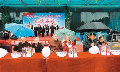 http://www.jindafengzhubao.com/zhubaowangxun/29597.html