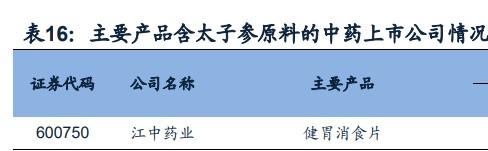 老葡京游戏免费开户|国产大飞机何去何从?美国拒绝给中国ARJ21适航证