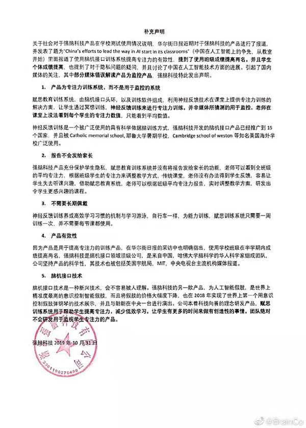彩票北京pk10投注心得 - 产量担忧,CBOT大豆上涨