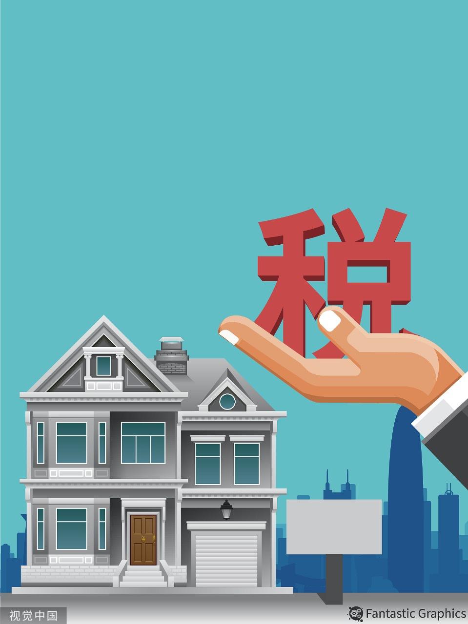 双11的最大红包来自深圳税务?卖房套路了解下双11