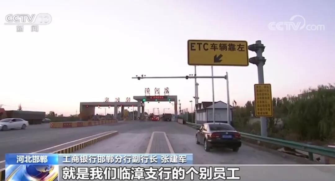 兴发xf老虎机在线娱乐·应勇:让乡村成为上海现代化国际大都市亮点