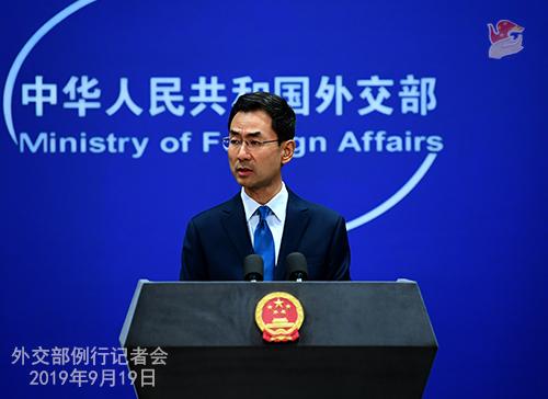 外交部:中方坚定支持缅甸和平进程