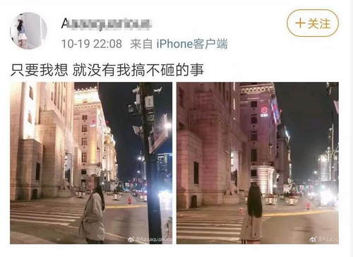 凯撒娱乐app 《红楼梦》里贾元春省亲,作为兄弟贾环为何没有出席?