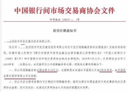 ag平台dafa888下载_深圳区块链产业联盟成立 拟搭建线上线下交流平台