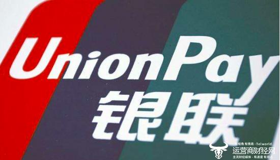 胡文斌被提拔为银联执行副总裁 拥有多项专利的他也有遗憾