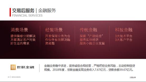 """63shalong-""""我们都是追梦人""""临清市2019庆祝新中国成立70周年合唱汇演颁奖晚会举行"""