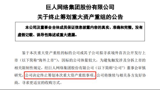 快乐投注技巧|TVB金牌绿叶告诉你:演技好没卵用,成为港姐冠军就能做主角