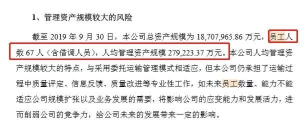 """「hg皇冠现金」商誉频""""爆雷""""市场已有预期 机构雷中寻真金"""