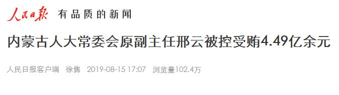 鸿胜手机游戏app_前几天,崔永元通过了我的好友申请|小南Youth