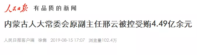 有没有正规的网赌平台·新一代发动机平台初体验 试驾北京现代全新ix25