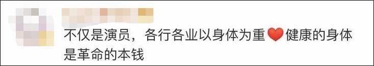 大发国际登录·韩国瑜凭什么选台湾领导人?耄耋老人:靠我们人民