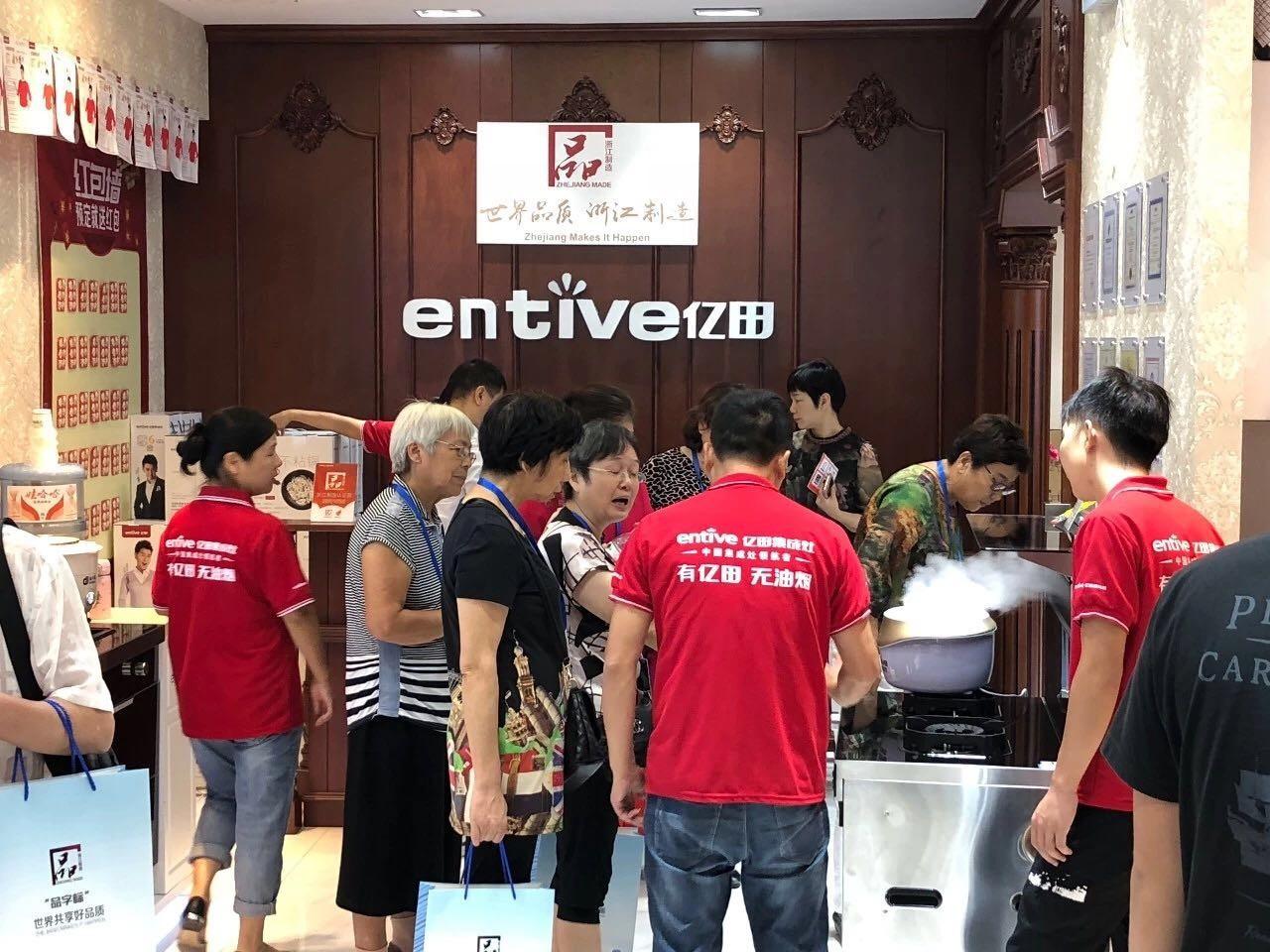 """14家品牌企业表态 到来看""""品字标注浙江创造""""拥有多牛!"""