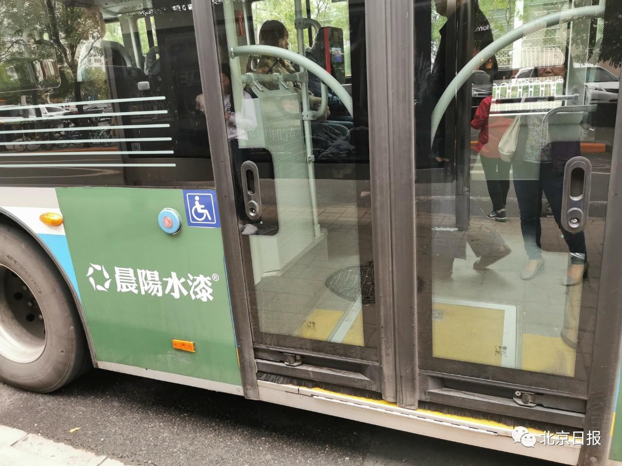 乐谷游戏送十万金币 社科院:预测今年中国经济平稳运行 全年GDP增速6.3%