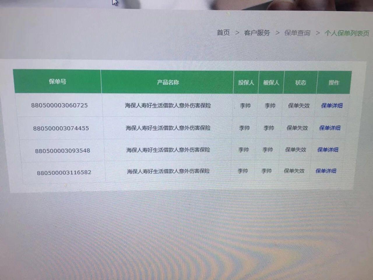 t6娱乐平台多久了·天台山第九届红枫节开幕