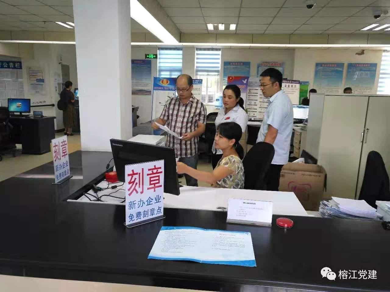 """榕江县""""三零""""模式高效便捷服务办事群众"""