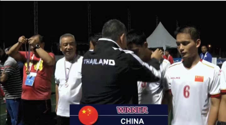 第6次封王!中国盲人足球队亚洲杯夺冠
