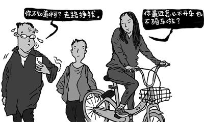 http://www.uchaoma.cn/keji/1196780.html