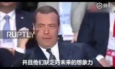 马云的一次演讲,把总统、总理、首相,学者(诺奖级别)~都变成自
