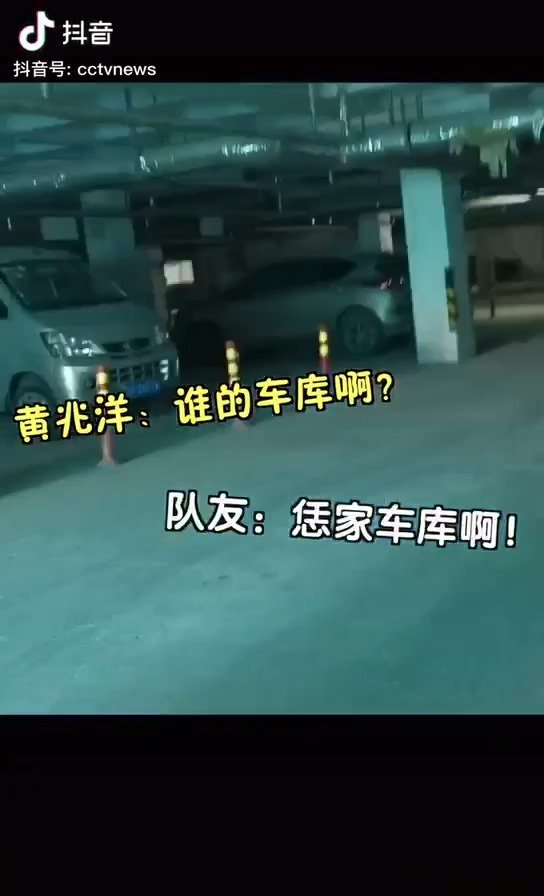 山东一女婴被困车内,消防员出警后发现竟是自家闺女...