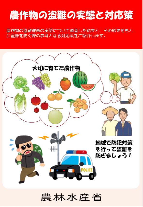 宝网上娱乐信誉 道县:创新基层社会治理 建设平安和谐社会