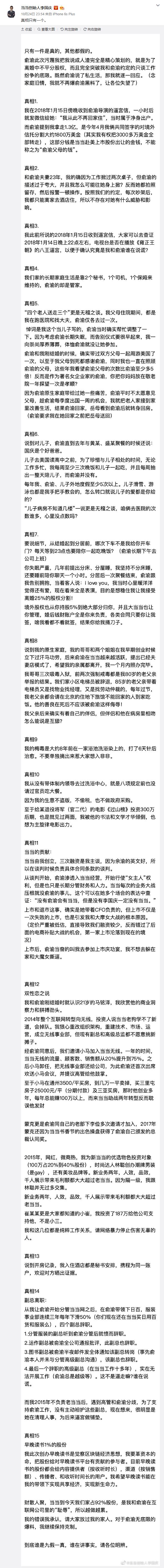 梦之城官网网址|普京提交暂停中导条约法案 俄议会6月将表决
