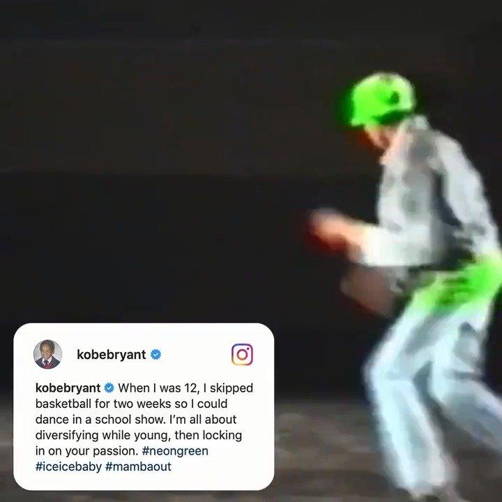 你能想到视频中跳舞的人是科比-布莱恩特吗