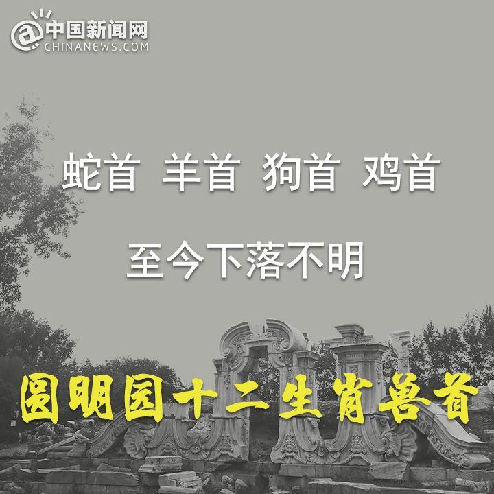 「乐彩集团盘口」初中化学:中考知识点,逢考必过,仅此一份,人手一份!