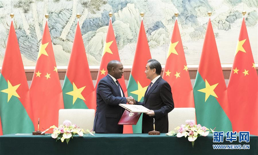 5月26日,国务委员兼外交部长王毅在北京同布基纳法索外长巴里签署《中华人民共和国与布基纳法索关于恢复外交关系的联合公报》。 新华社记者王晔 摄